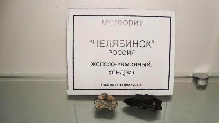 chelyabynskyy̆ meteoryt