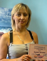 Татьяна Крекот